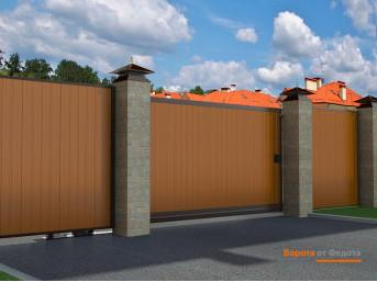 Откатные ворота в алюминиевой раме 3000*2500