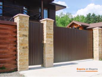 Откатные ворота стандартных размеров с заполнением профлистом