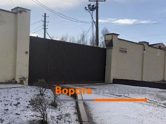 Коммерческие откатные ворота с автоматикой. Совхоз Дзержинского